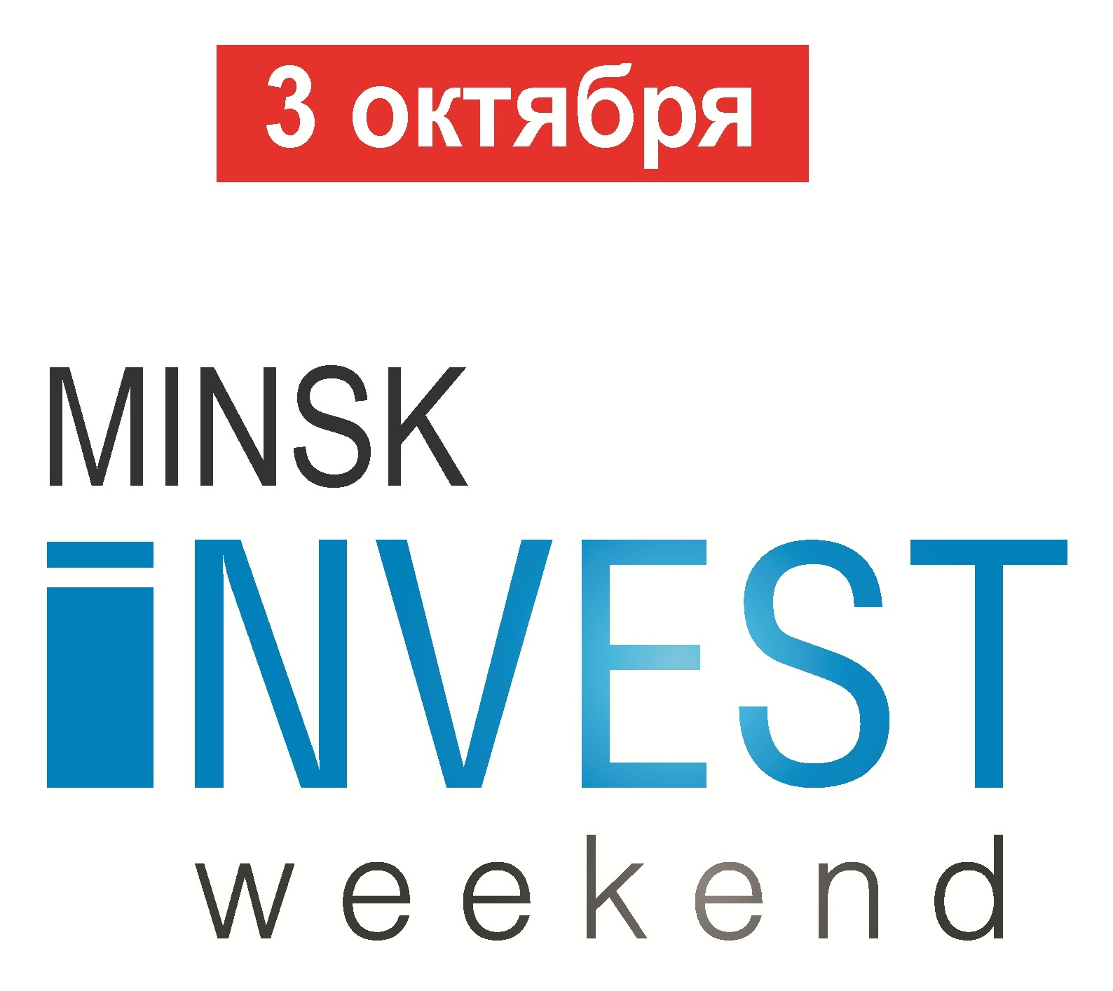 Invest Weekend