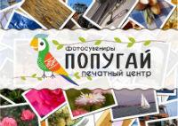 Качественная печать фотографий всего от 0,10 руб./1 шт. + подарок + печать без предоплаты