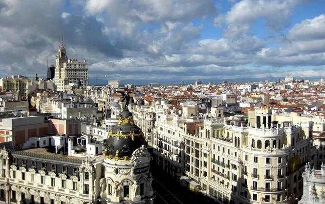 """Авиатур """"Испанский отдых на Канарских островах + Барселона + Мадрид"""" от 1 035 руб/от 9 дней"""