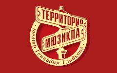 """14 октября провокационный стендап-мюзикл """"Карманный театр"""", два билета по цене одного за 25 руб."""