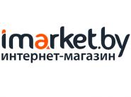 Скидки до 22% в интернет-магазине Imarket.by