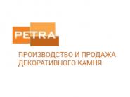 -70% на декоративный камень Petra