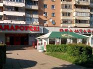 """4 апреля -27% на товары в магазине """"Комаровский"""""""