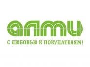 """Акции в магазинах """"Алми""""!"""