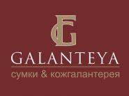 """Скидки до 25% на кожгалантерейные изделия """"Galanteya"""""""