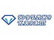 """Скидки до 65% на ювелирные изделия в салоне """"Ювелир-Карат""""!"""