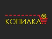 """Скидки в магазине """"Копилка""""!"""