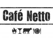 "-30% именинникам в ""Cafe Netto""!"