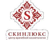 """Скидки и акции в центре врачебной косметологии """"СКИНЛЮКС""""!"""
