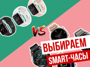 Huawei Watch GT2 против Apple Watch