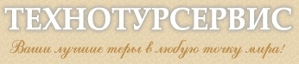 """Новый год в Киеве за 189 руб/5 дней от """"Технотурсервис"""""""
