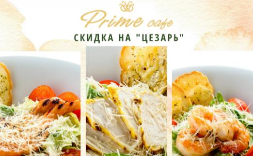 Греческий салат меню ресторан