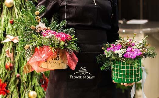 Цветы дом цветы в подарок минск сливки