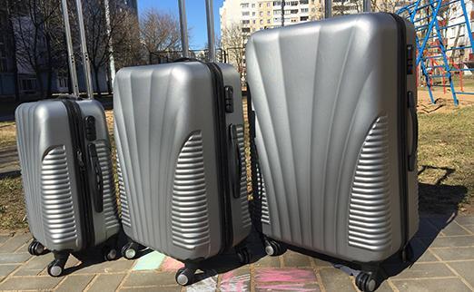 96fbf5808148 Смотрите, какая акция: Дорожные чемоданы со скидкой 35% от Slivki.by