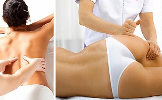 Антицеллюлитный массаж тела всего за 25 руб.