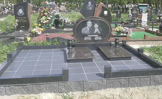 памятник в минске у слободы