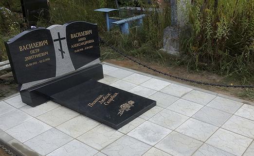 Памятники в минске заказать еду купить памятник фото башням близнецам