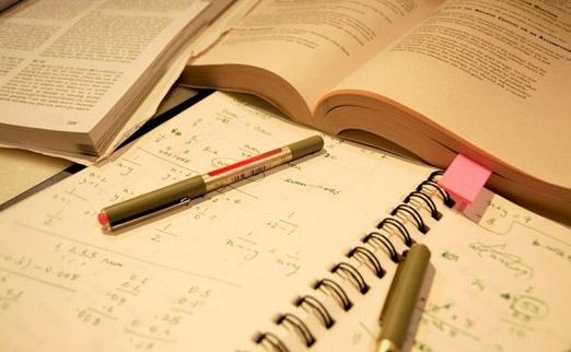 Диплом отчет по практике курсовая работа со скидкой до % от  Назад