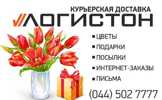 Цветы курске, доставка цветов курьером в новосибирске тулинка